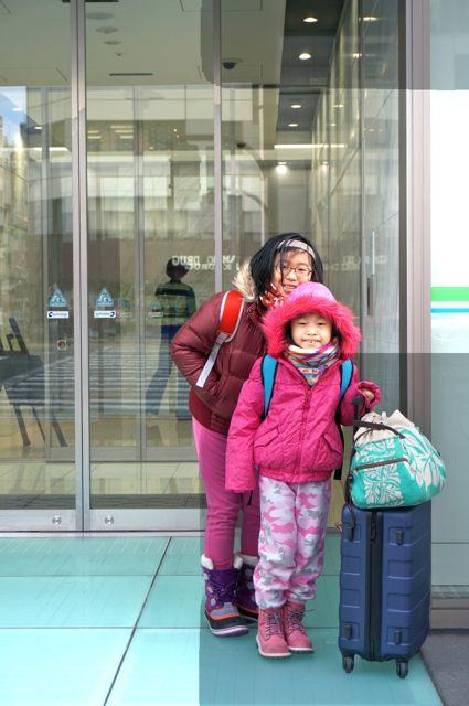 Just before leaving Nagoya