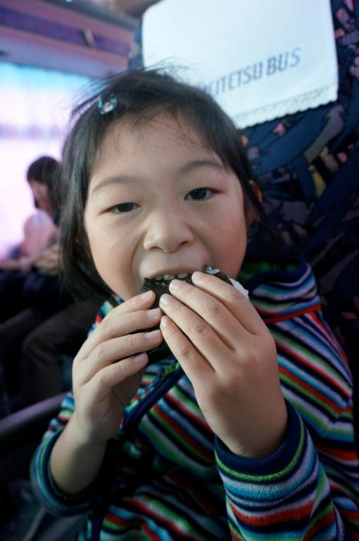 K ate a lot of onigiri. Her favorite - the tuna mayo flavor.